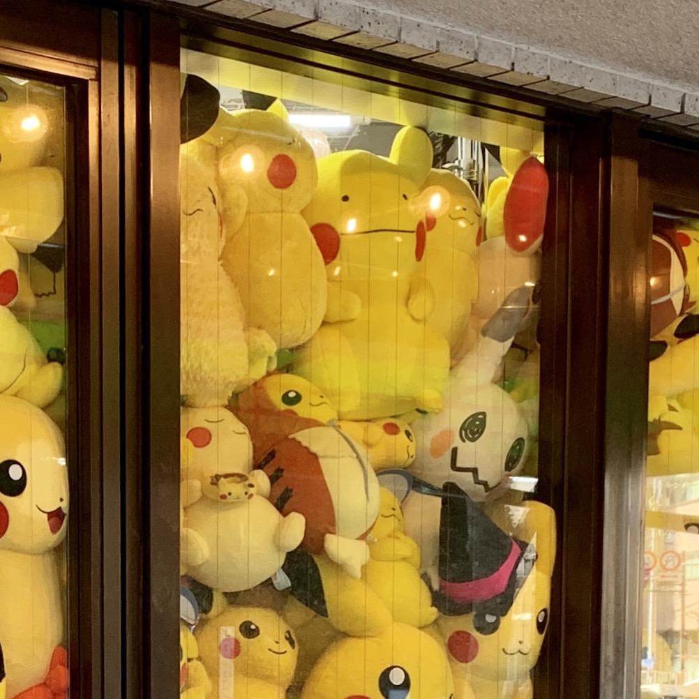f:id:pikachu_pcn:20200120120234j:plain