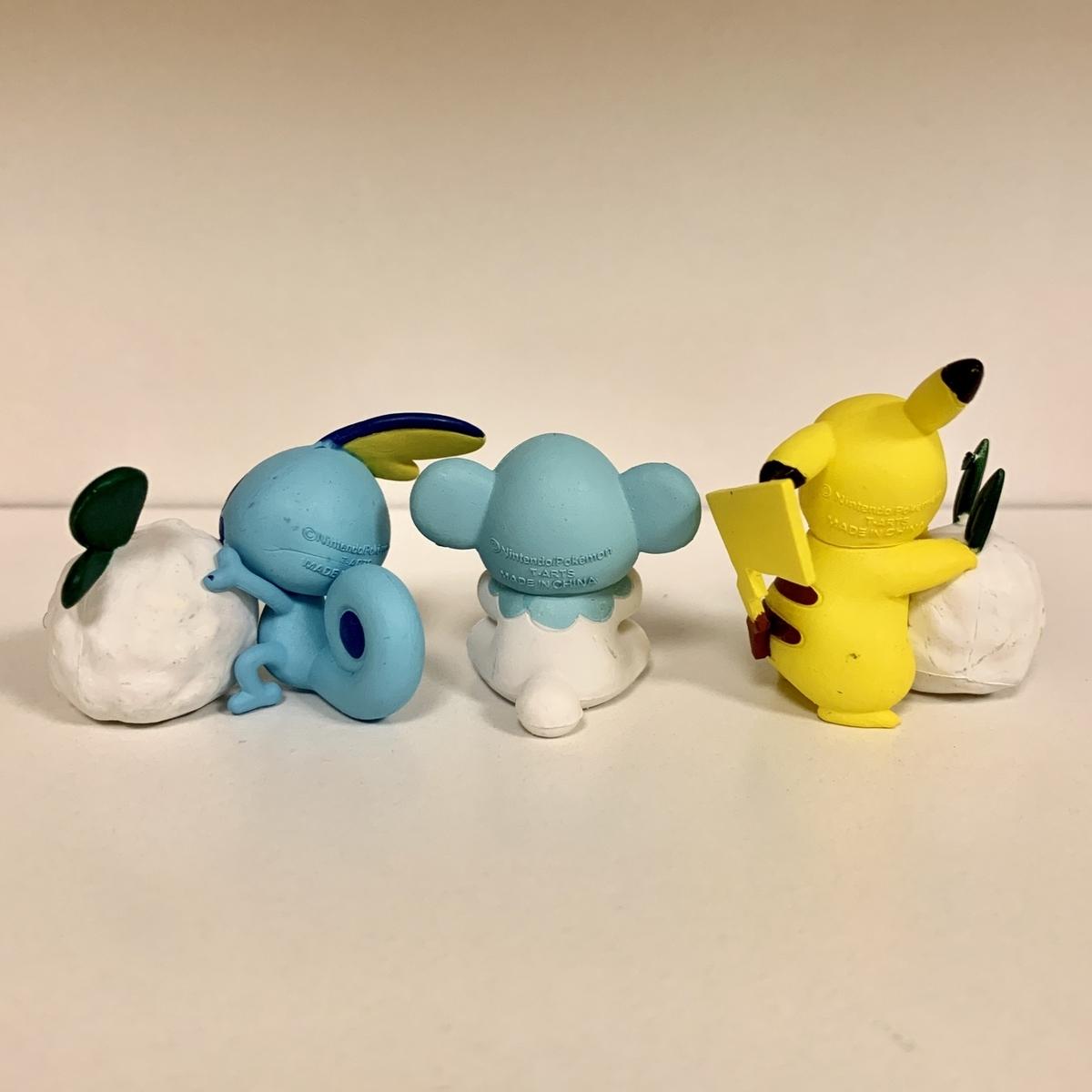 f:id:pikachu_pcn:20200131213724j:plain