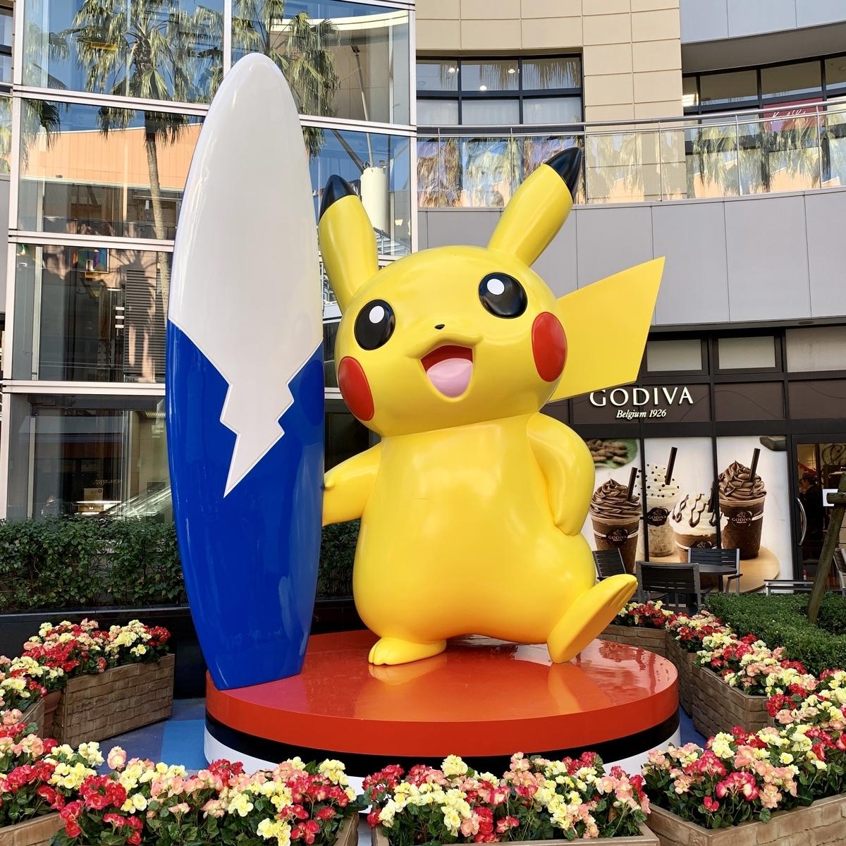 f:id:pikachu_pcn:20200202200257j:plain