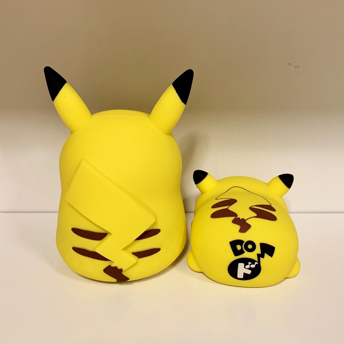 f:id:pikachu_pcn:20200206205457j:plain