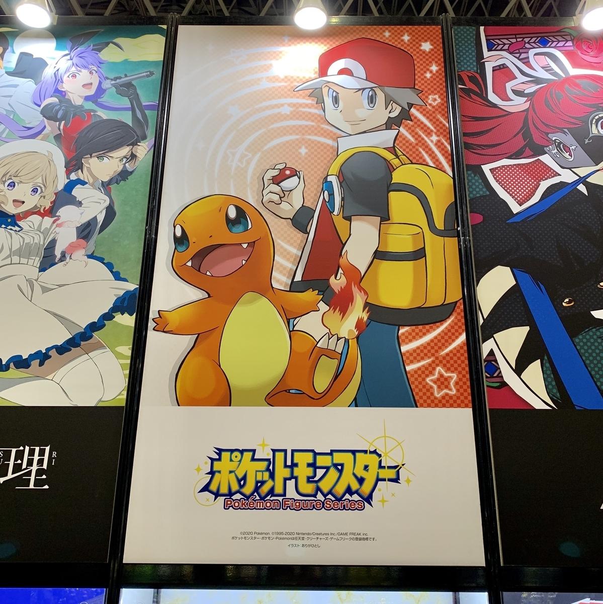 f:id:pikachu_pcn:20200209152829j:plain