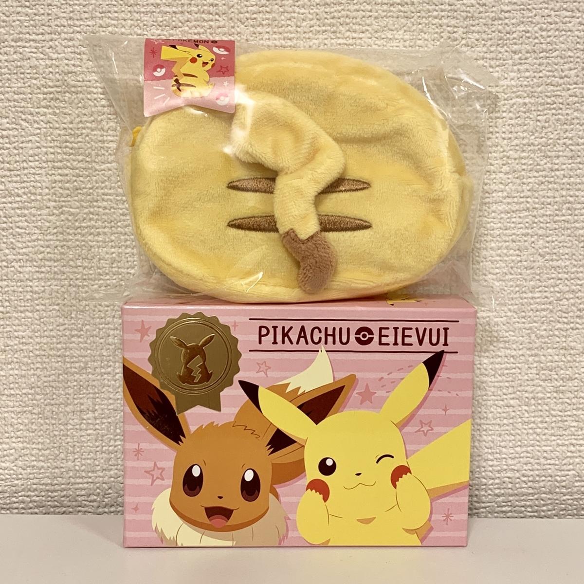 f:id:pikachu_pcn:20200211183050j:plain