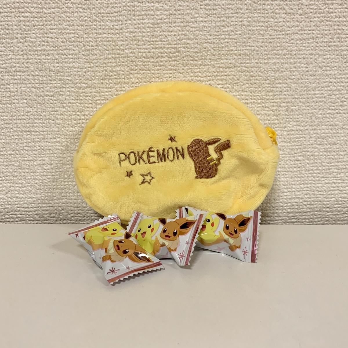 f:id:pikachu_pcn:20200211183113j:plain