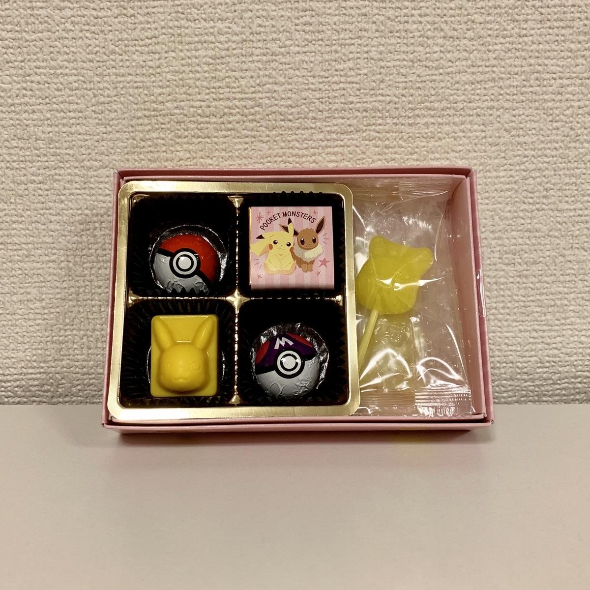 f:id:pikachu_pcn:20200211183127j:plain