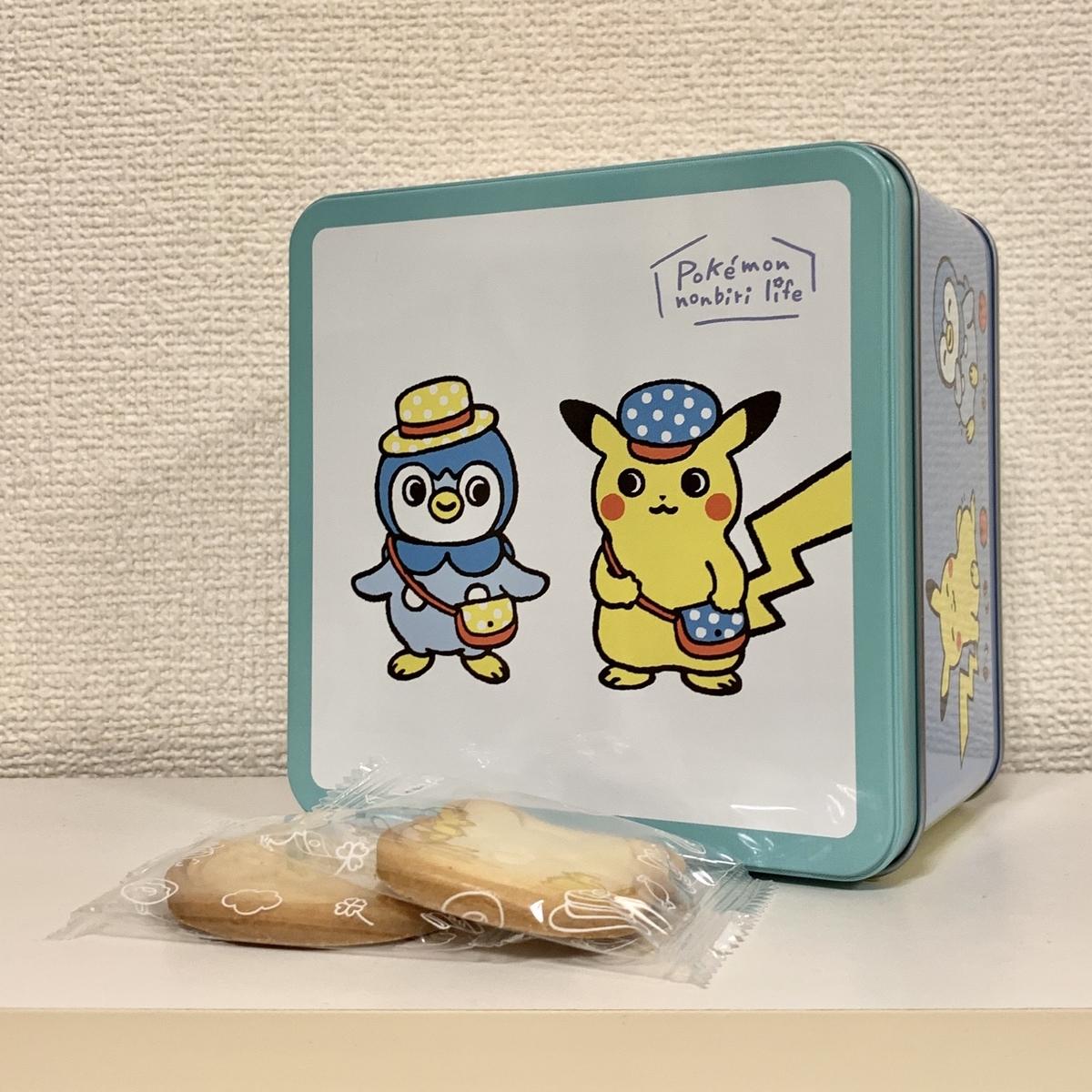 f:id:pikachu_pcn:20200212212818j:plain