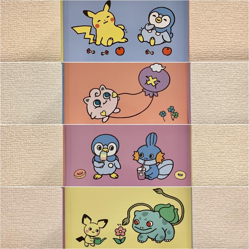 f:id:pikachu_pcn:20200212212858j:plain
