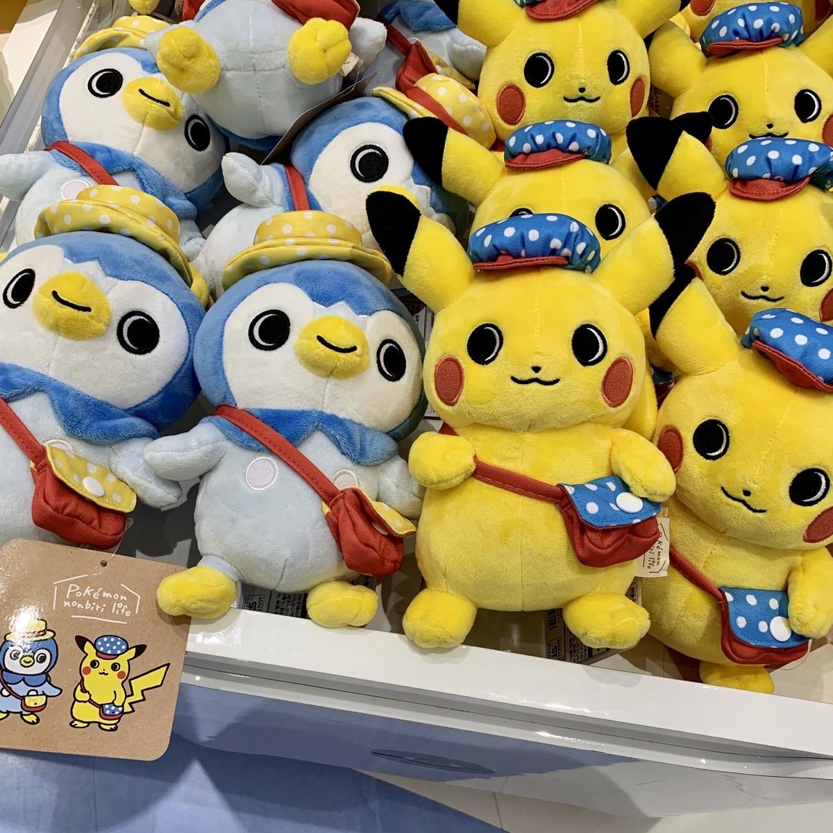 f:id:pikachu_pcn:20200212212913j:plain