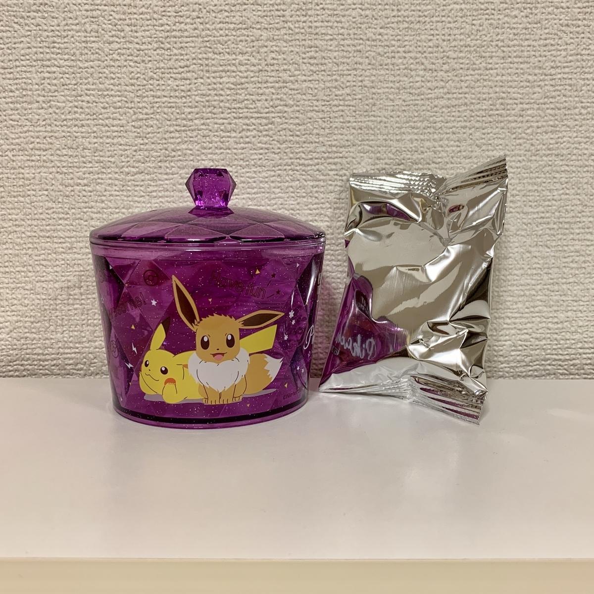 f:id:pikachu_pcn:20200223201425j:plain