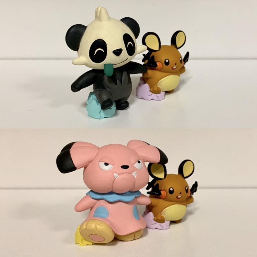 f:id:pikachu_pcn:20200324194200j:plain