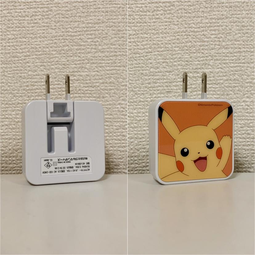 f:id:pikachu_pcn:20200329212538j:plain