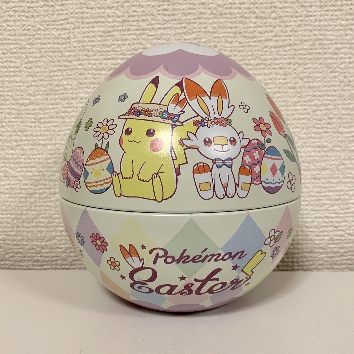f:id:pikachu_pcn:20200410210727j:plain