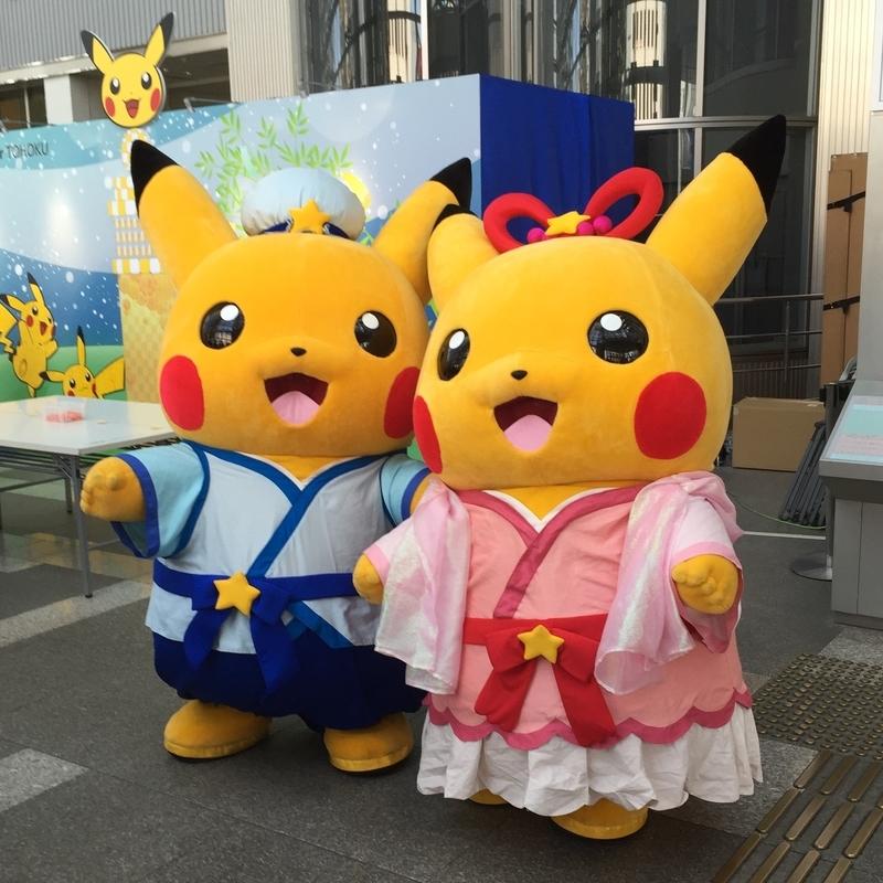 f:id:pikachu_pcn:20200421210631j:plain