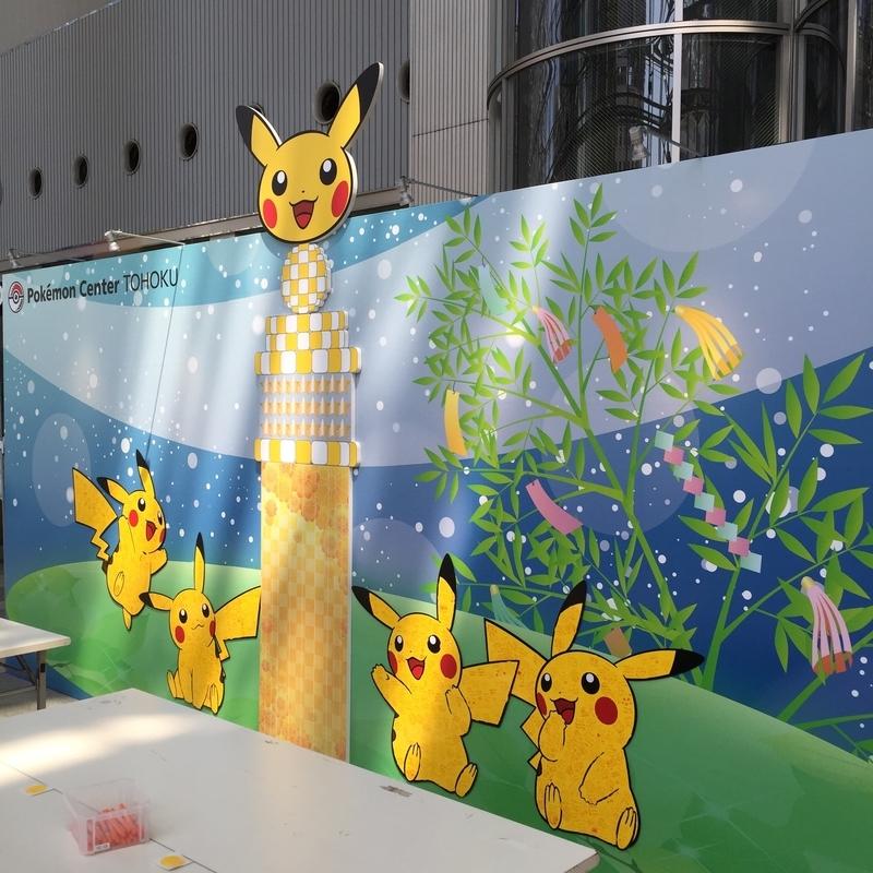 f:id:pikachu_pcn:20200421210707j:plain