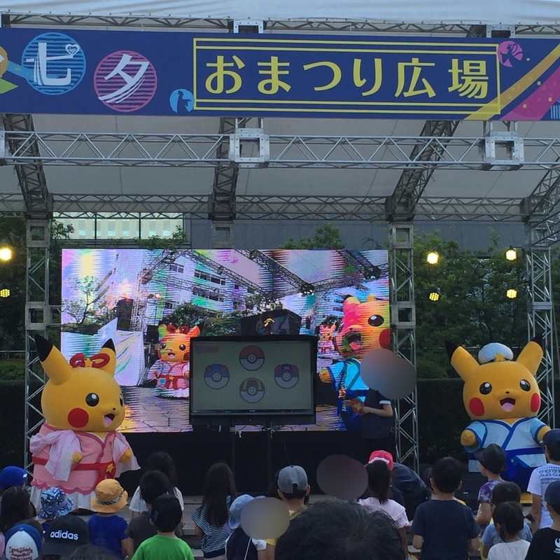 f:id:pikachu_pcn:20200421210814j:plain