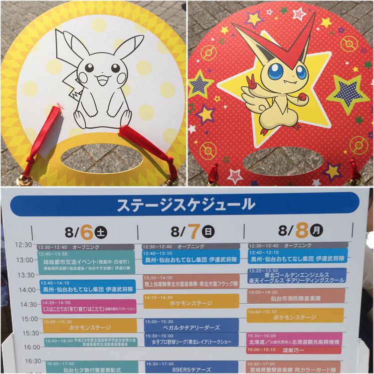 f:id:pikachu_pcn:20200421210832p:plain