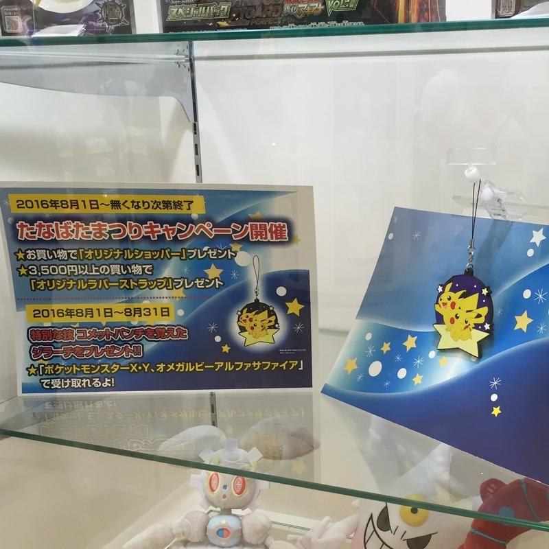 f:id:pikachu_pcn:20200421210903j:plain
