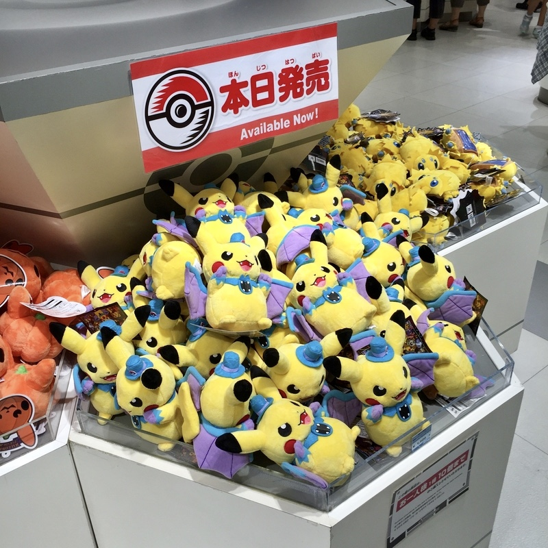 f:id:pikachu_pcn:20200423200043j:plain