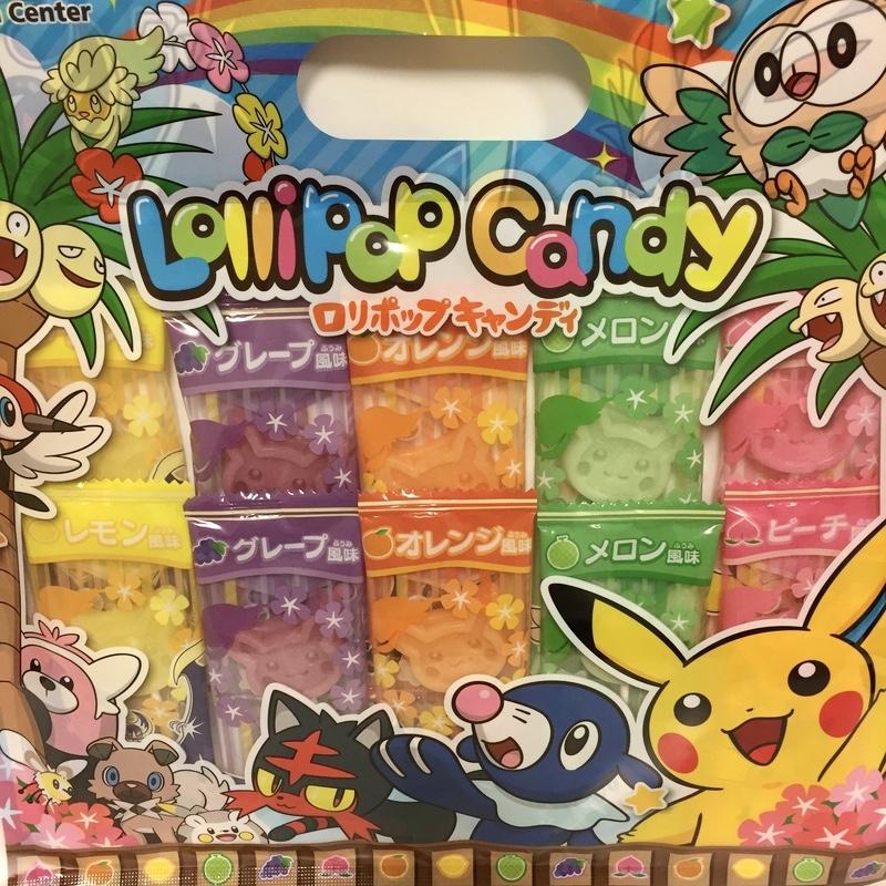 f:id:pikachu_pcn:20200426104539j:plain
