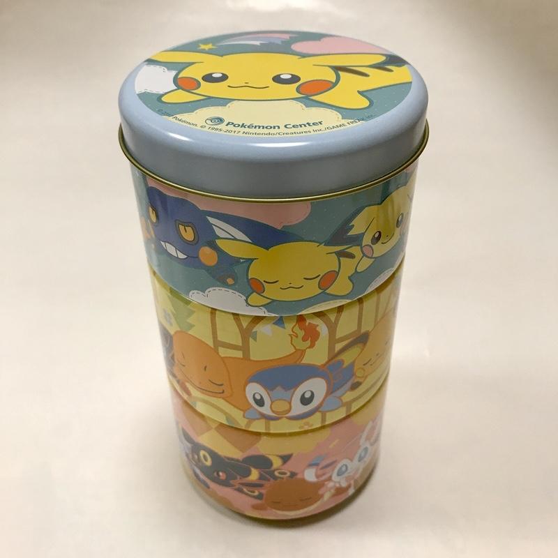 f:id:pikachu_pcn:20200429182546j:plain