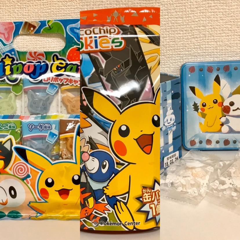 f:id:pikachu_pcn:20200514054243p:plain