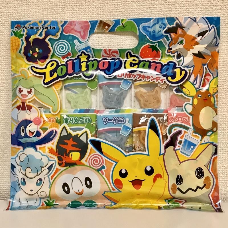 f:id:pikachu_pcn:20200514054301j:plain