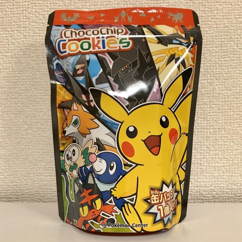 f:id:pikachu_pcn:20200514054337j:plain