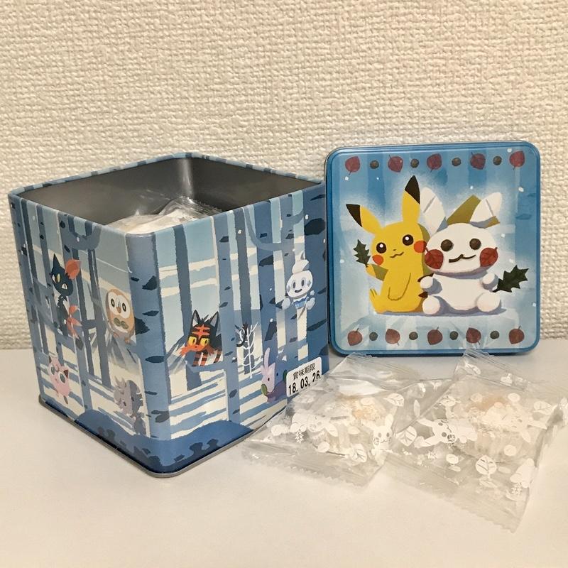 f:id:pikachu_pcn:20200514054407j:plain
