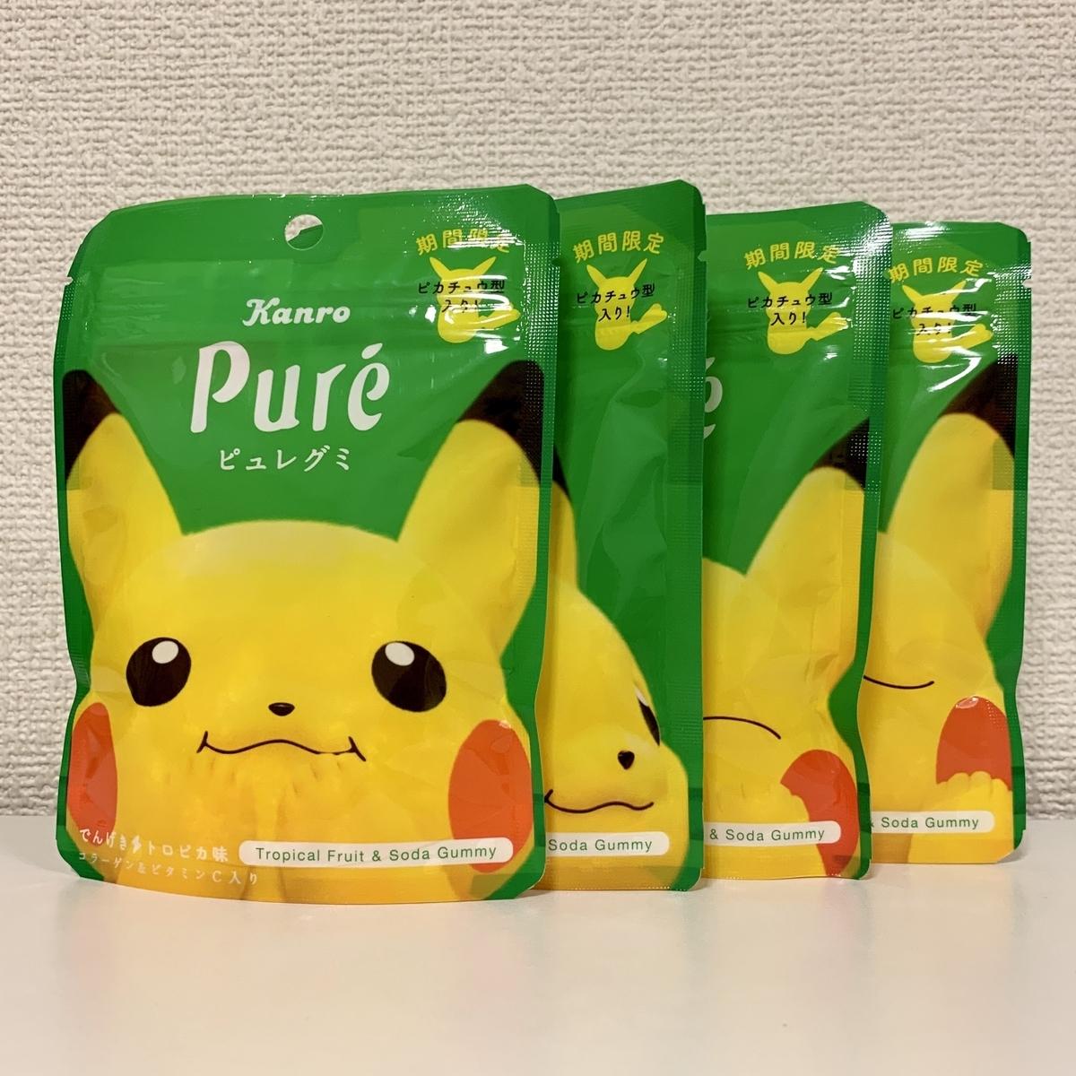 f:id:pikachu_pcn:20200601075338j:plain