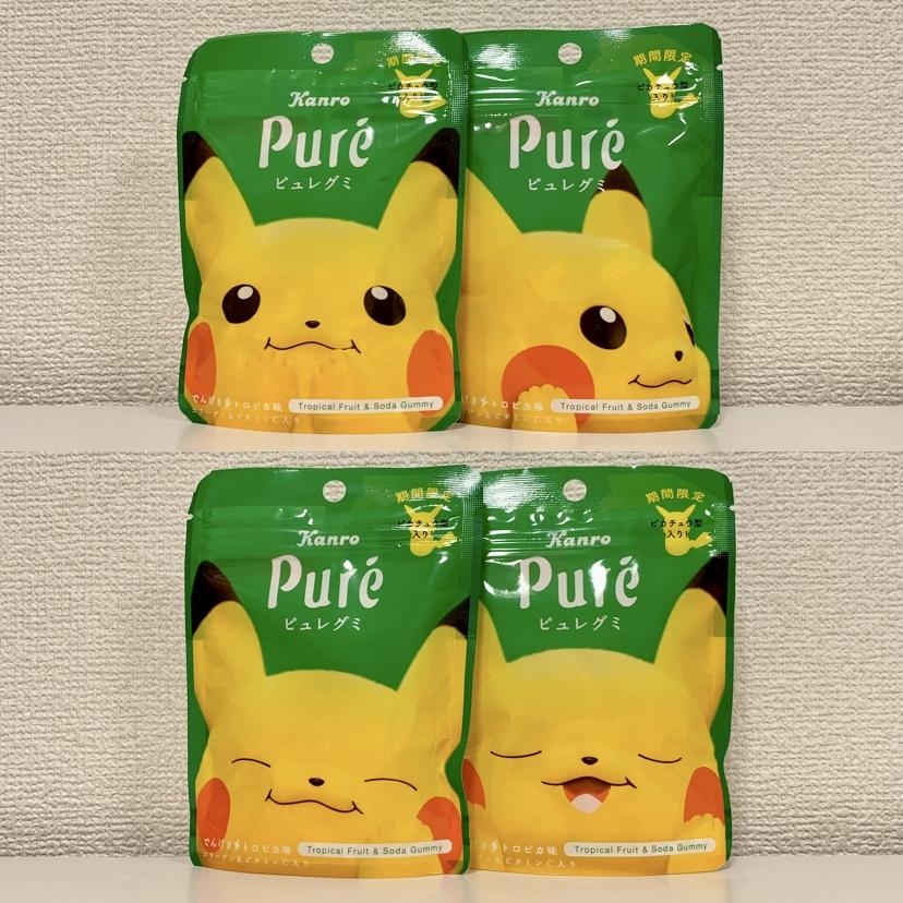 f:id:pikachu_pcn:20200601075518j:plain