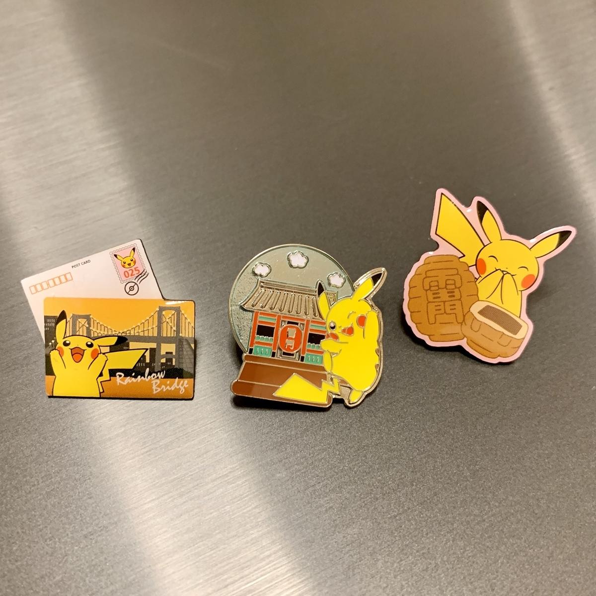 f:id:pikachu_pcn:20200605202847j:plain