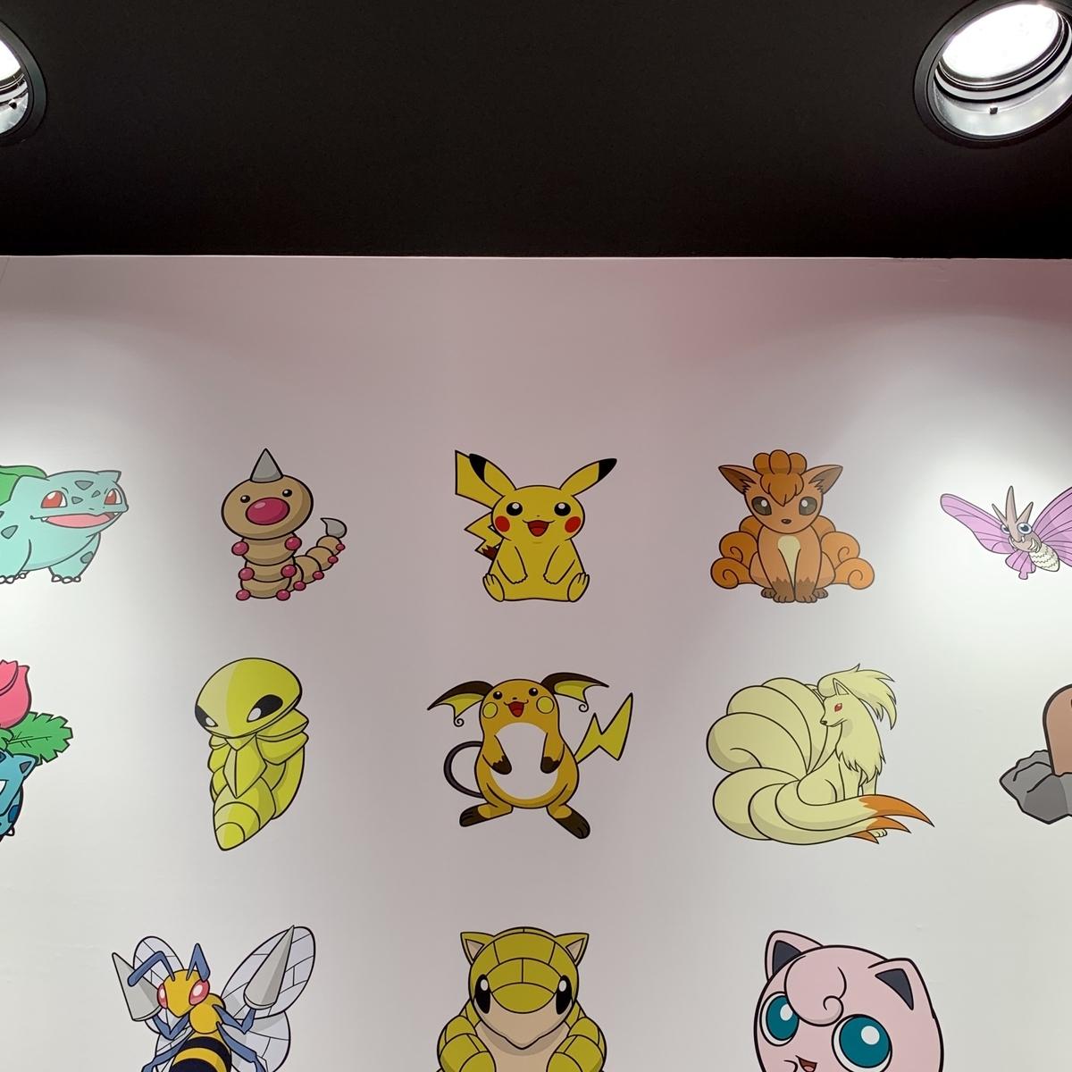 f:id:pikachu_pcn:20200606185439j:plain