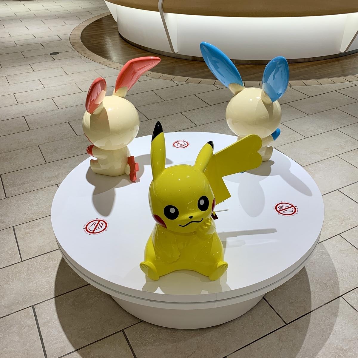 f:id:pikachu_pcn:20200606185503j:plain