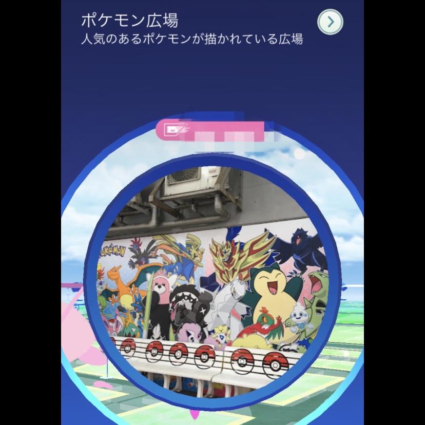 f:id:pikachu_pcn:20200627213551j:plain