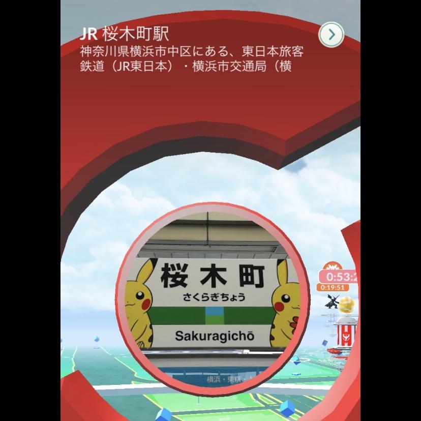f:id:pikachu_pcn:20200627213609j:plain