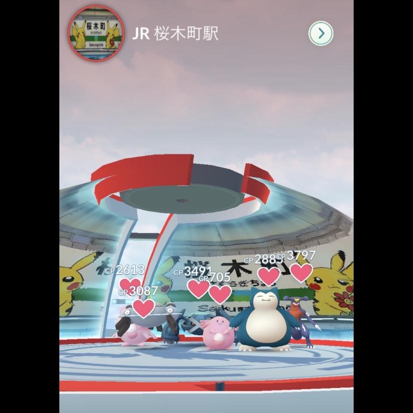 f:id:pikachu_pcn:20200627213623j:plain