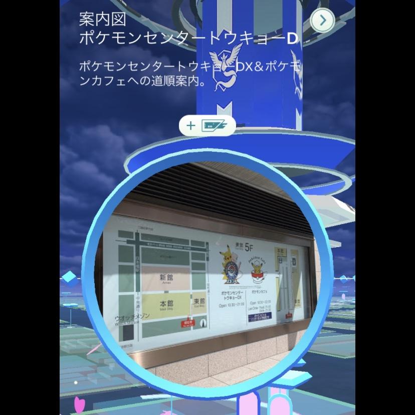 f:id:pikachu_pcn:20200627213640j:plain