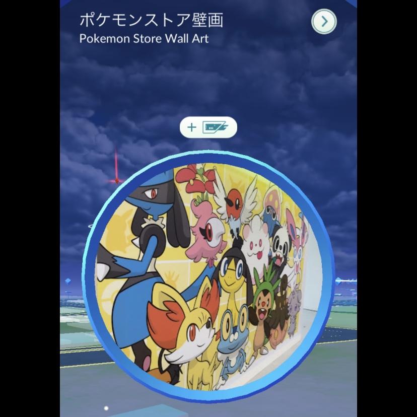 f:id:pikachu_pcn:20200627220107j:plain