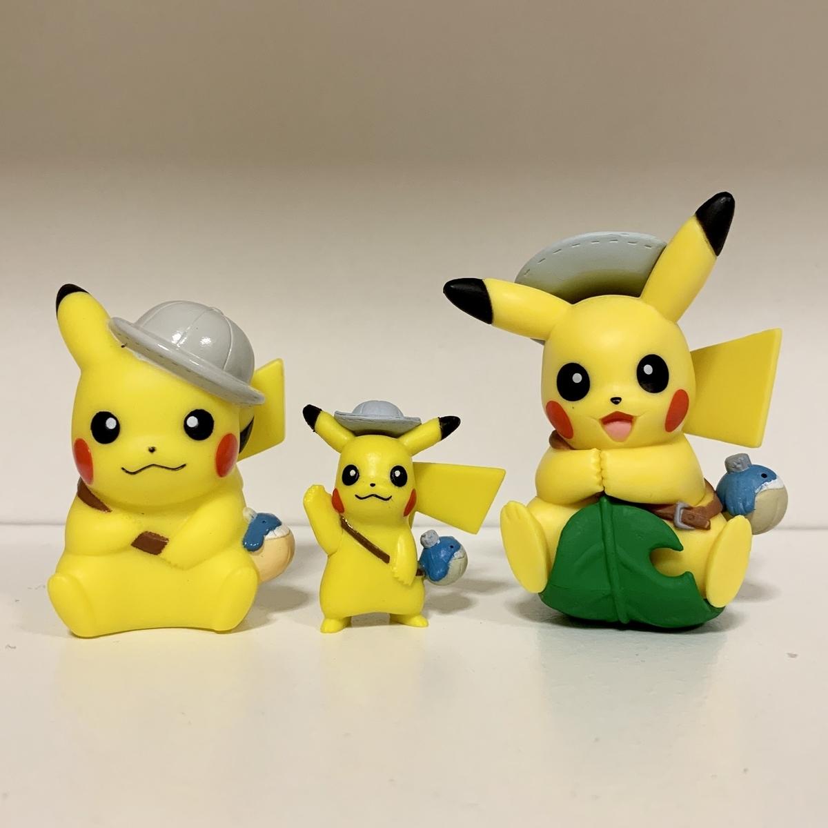 f:id:pikachu_pcn:20200715221622j:plain