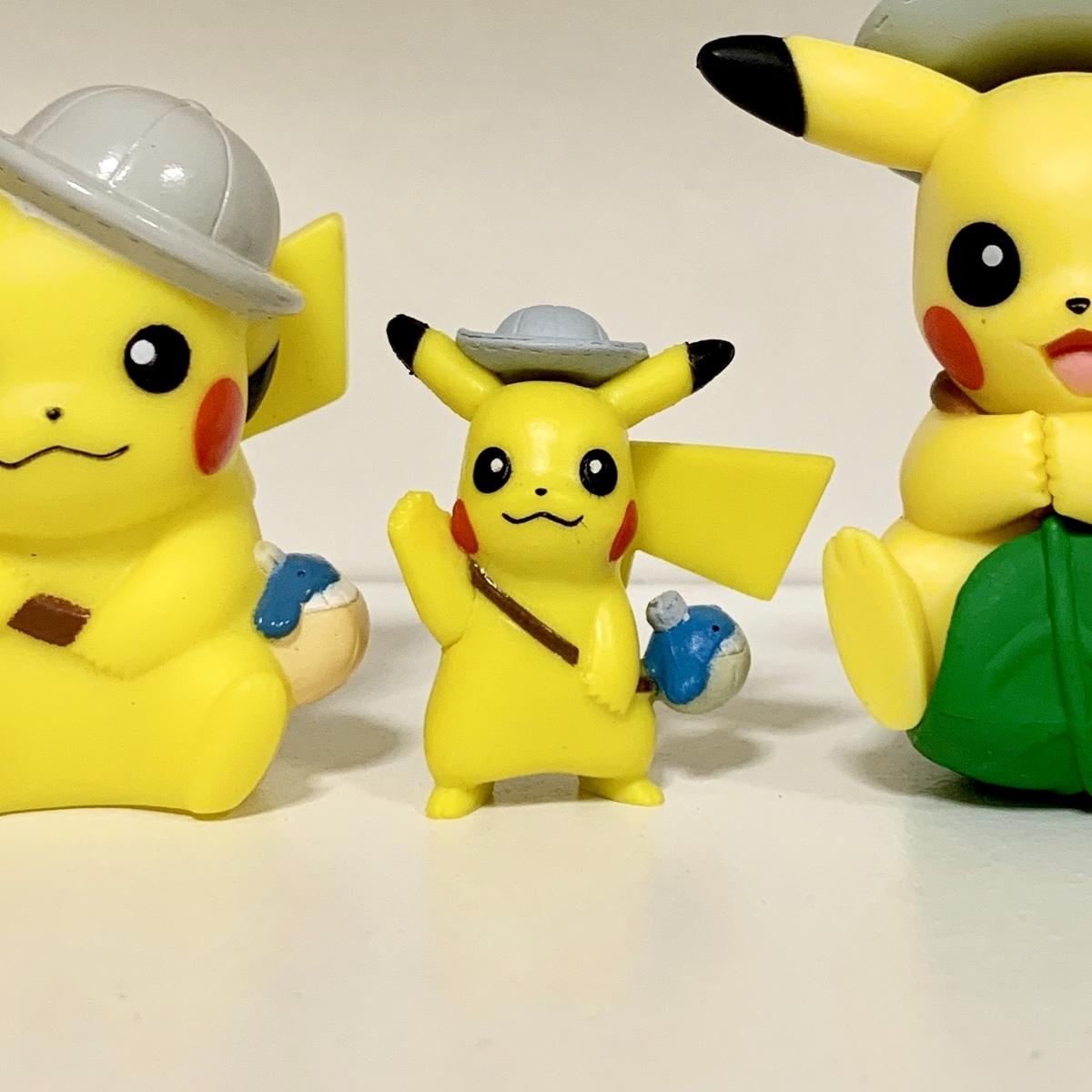 f:id:pikachu_pcn:20200715221958j:plain