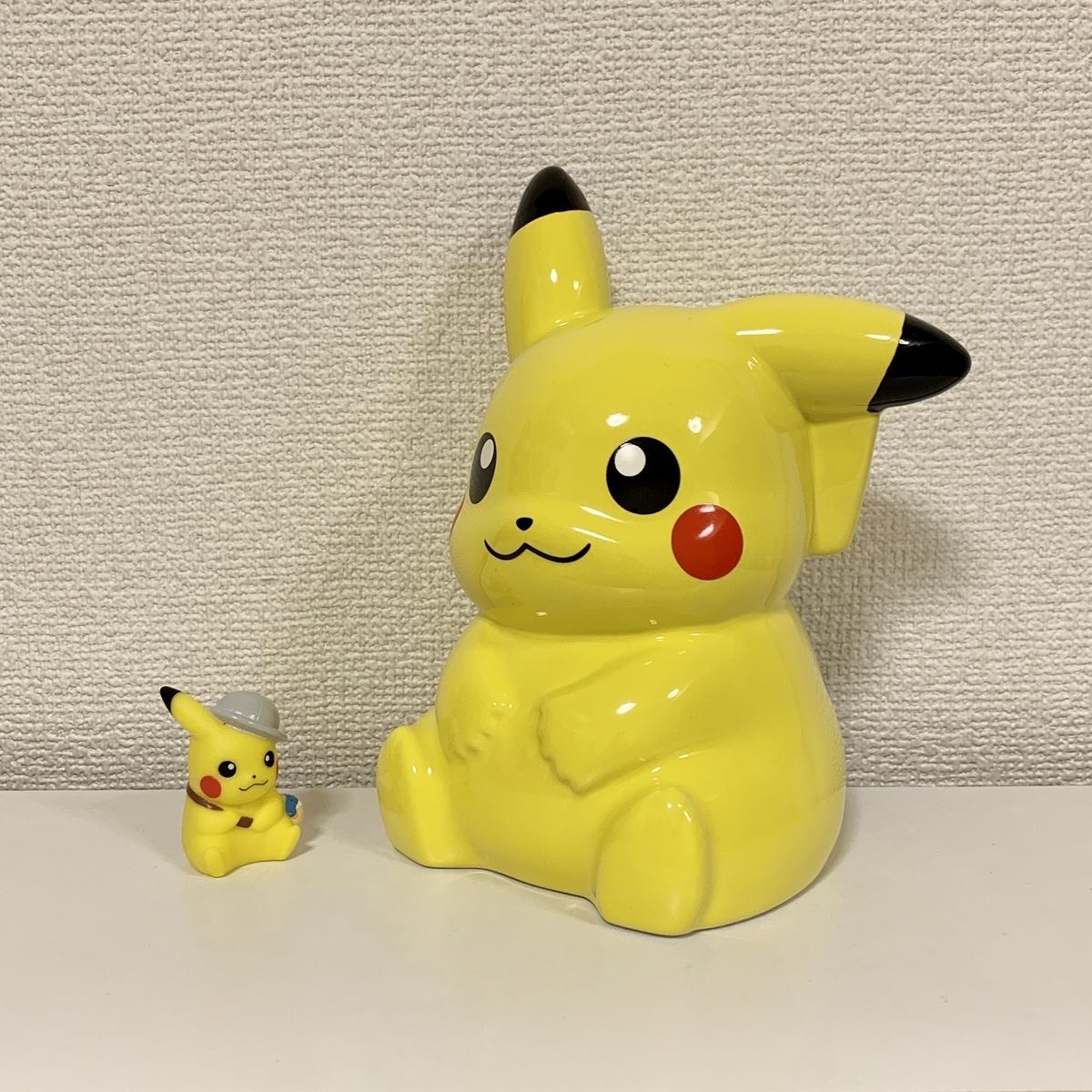 f:id:pikachu_pcn:20200718165350j:plain