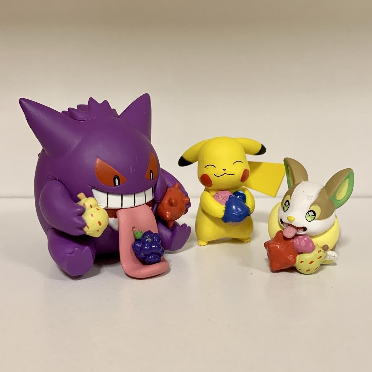 f:id:pikachu_pcn:20200729210623j:plain