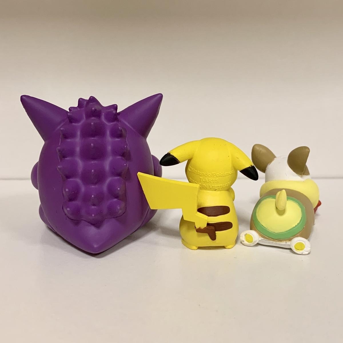 f:id:pikachu_pcn:20200729210702j:plain