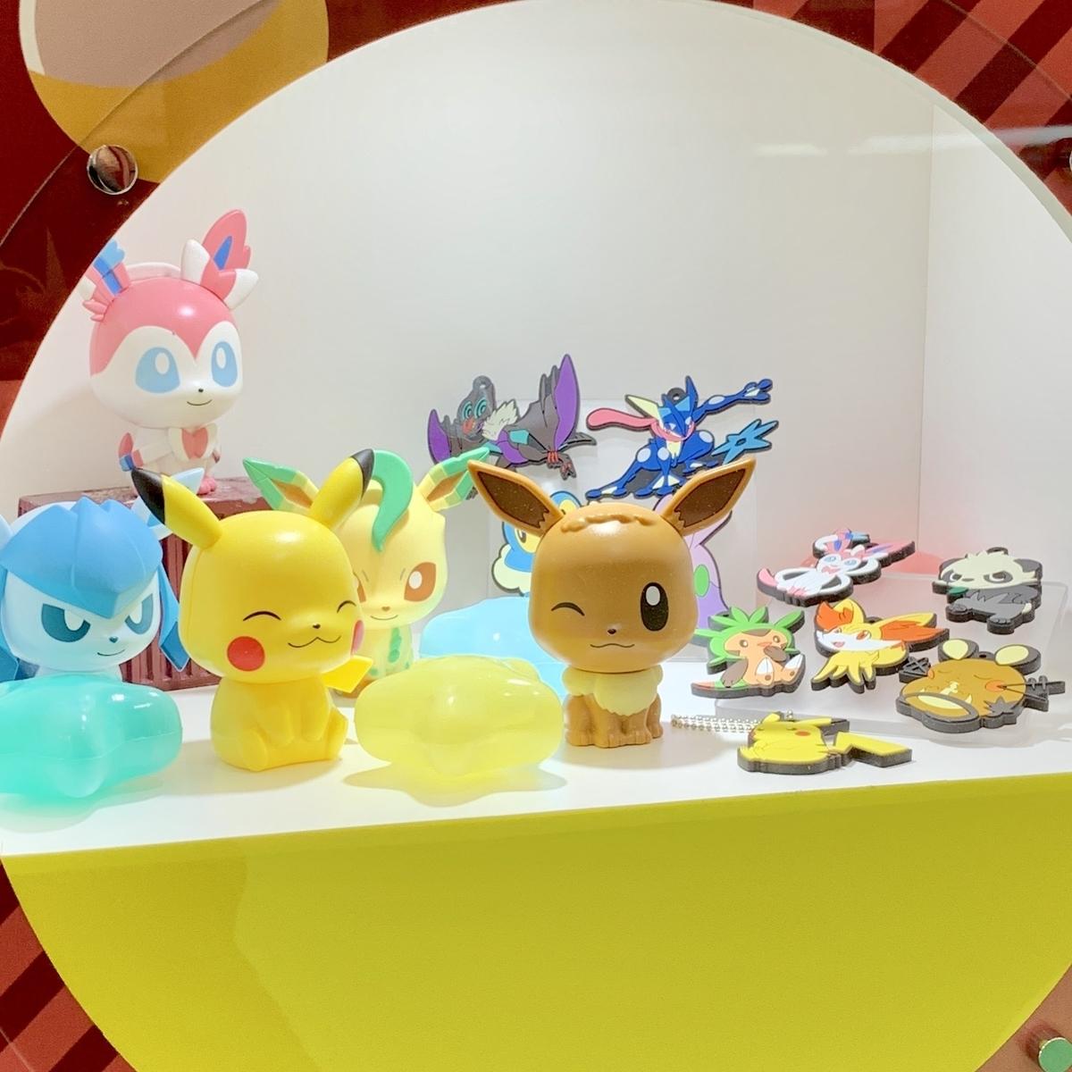 f:id:pikachu_pcn:20200801193149j:plain