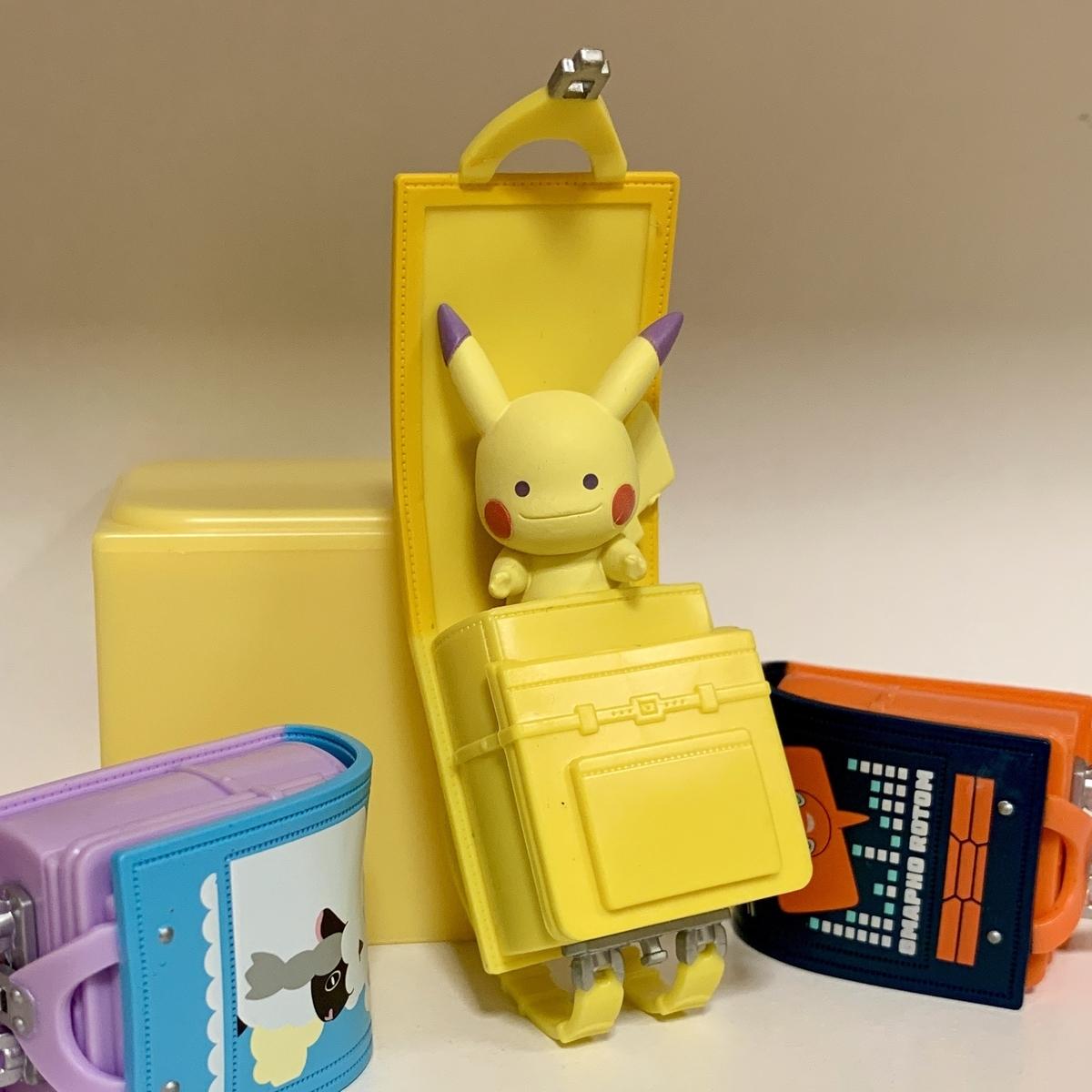 f:id:pikachu_pcn:20200809174726j:plain