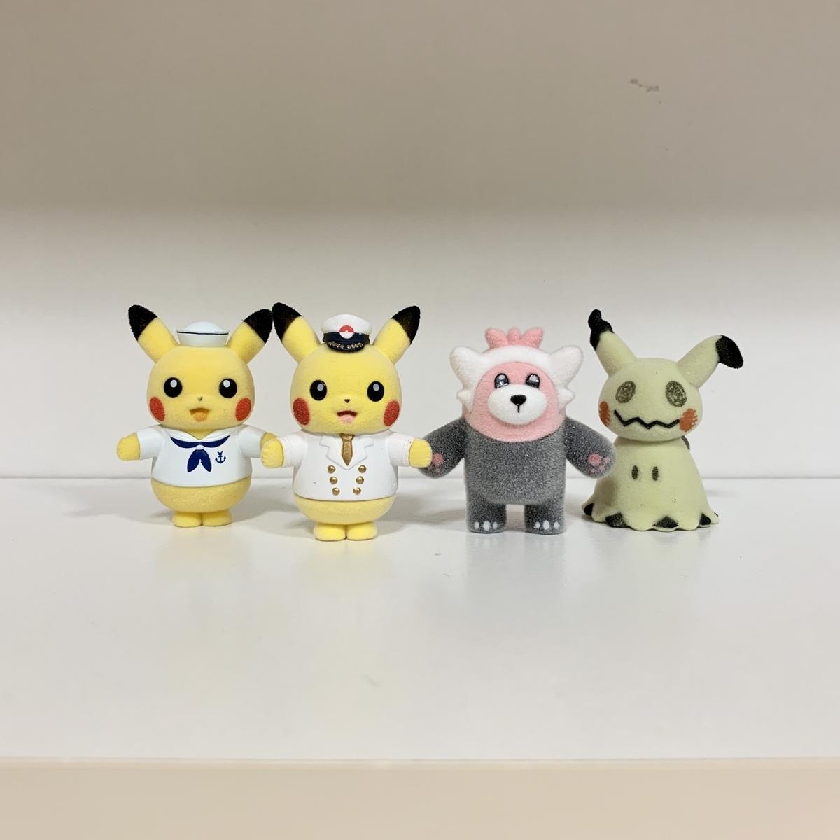 f:id:pikachu_pcn:20200905200729j:plain