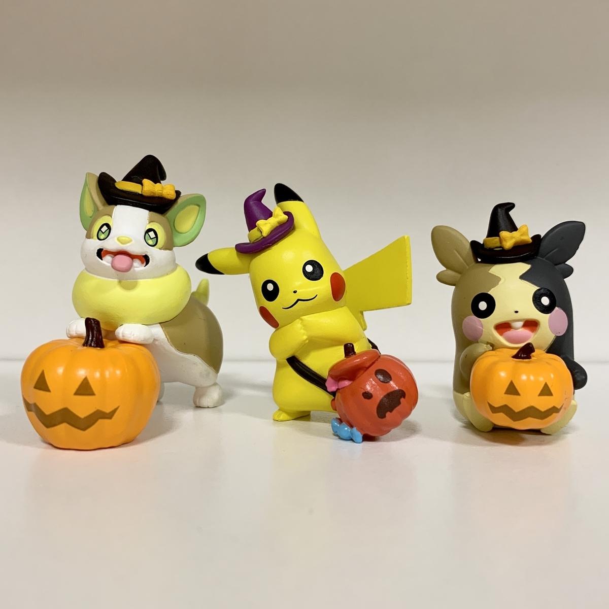 f:id:pikachu_pcn:20200915135717j:plain