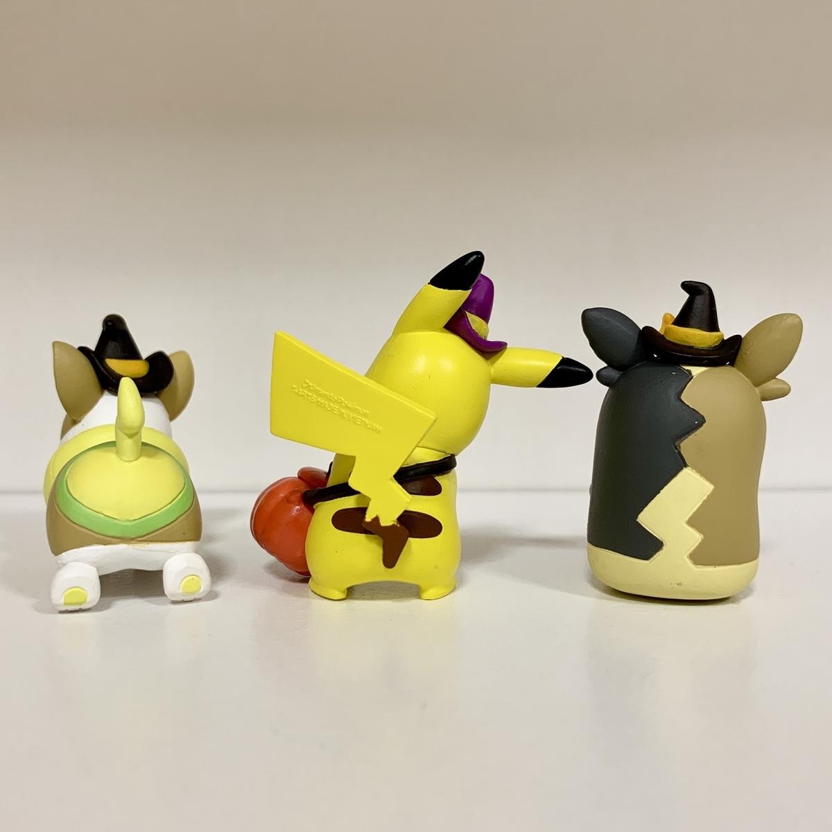 f:id:pikachu_pcn:20200915135835j:plain