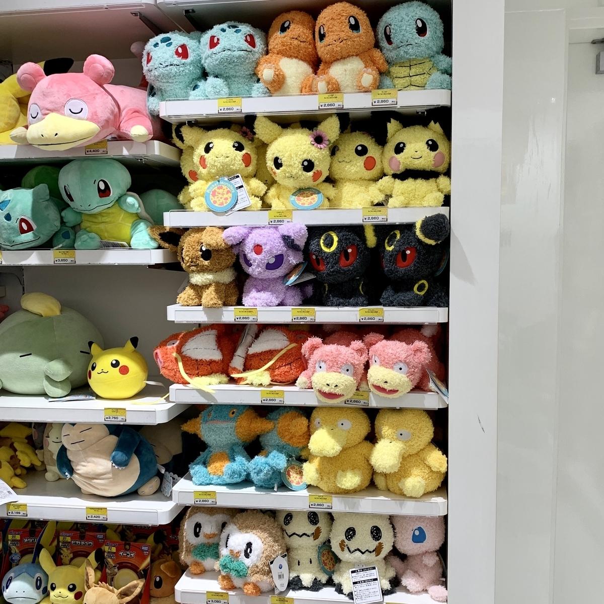 f:id:pikachu_pcn:20200925182432j:plain