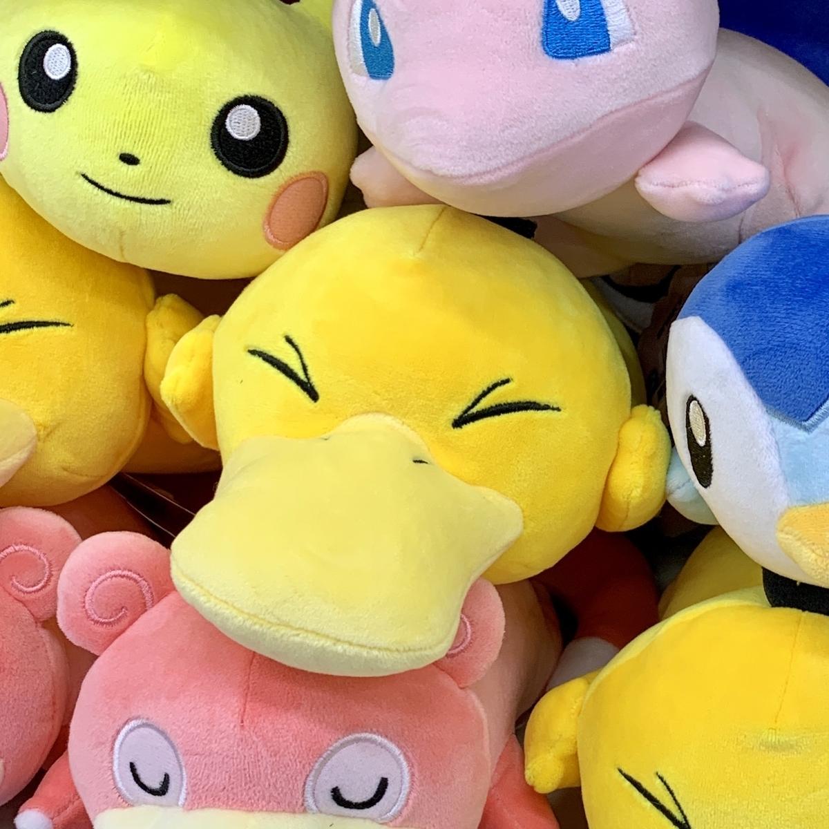 f:id:pikachu_pcn:20200928193018j:plain
