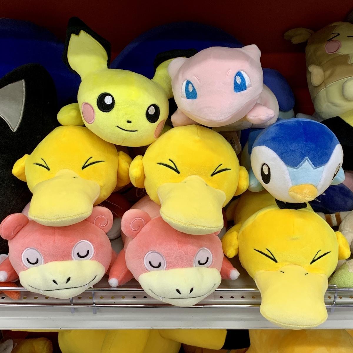 f:id:pikachu_pcn:20200928193036j:plain